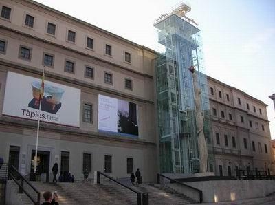 The Reina Sofia Museum Madrid